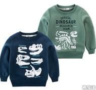 考古恐龍化石系列厚款抓絨長袖上衣 棉絨 衛衣 橘魔法 Baby magic 現貨 兒童 童裝 童 中童 男童 大學T【p0061172906691】