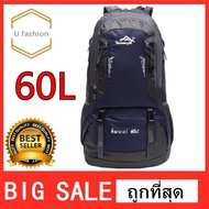 Ufashion Huwai 60 L กระเป๋าเดินทาง ใหญ่ ที่สุด ขนาด จุสะใจถึง 60 ลิตร เป้สะพายหลัง เหมาะสำหรับสวมใส่เดินทาง ของแท้ 60L Waterproof Outdoor Backpack Rucksack Sports Hiking Climbing Travel Shoulder Bag Pack Mountaineering Bag กระเป๋าเป้สะพายหลัง