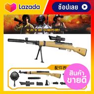 ปืนของเล่น ปืนสไนเปอร์ ปืนกระสุนเจล ปืน PUBG รุ่น KAR98K โมเดลปืนสมจริง ส่งเร็ว เก็บเงินปลายทาง