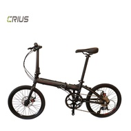 Crius | Master-D 20 inch 9-Speed Foldable Bicycle