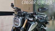 【LFM】JS KA08 盾牌型牛角 後照鏡 後視鏡 CB650R CB300R CB150R 小阿魯 Z400 MSX EC05 FORCE SMAX 勁戰五代 GOGORO IE125  JETS FNX DRG VEGA 雷霆S JBUBU BWSR MT15 MT03 MT07 MT09 Z900RS Z650 MONKEY GSX-S LIMI FIGHTER TNT135 Z125