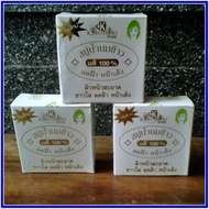 ORIGINAL Thailand Rice Milk Soap by K-brothers / Rice Soap by K-Brother