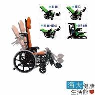 【海夫健康生活館】輪昇鋁合金手動輪椅 未滅菌 建鵬 9TR 擺位型全功能輪椅 座寬(16/18吋)