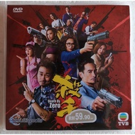 Hong Kong TVB Drama: 殺手 Death by Zero [2020] DVD 杀手