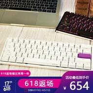 吉利鴨Ducky One2 Mini 機械鍵盤辦公鍵盤游戲鍵盤便攜鍵盤迷你鍵盤小鍵盤 白色款 德國 Cherry RGB