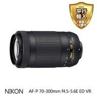 【Nikon 尼康】AF-P DX NIKKOR 70-300mm F/4.5-6.3G ED VR(平行輸入)