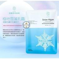 TTM提提研 極地雪藻乳霜滋潤生物纖維面膜(EXP.2020/10/31))