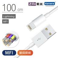 公司貨 Lightning/1M| ZMI紫米 APPLE MFI認證數據線 (AL813) 蘋果線 iphone11