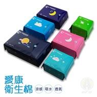 [免運 現貨] 熱銷第一 愛康衛生棉 現貨熱銷 URS 台灣公司附發票 涼感 衛生棉  日夜用 護墊 衛生棉