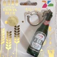金牌台灣啤酒3D造型悠遊卡 限量悠遊卡