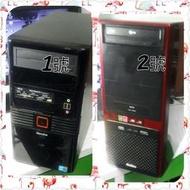 速達二手電腦周邊拍賣㊣電競遊戲機,二手機殼1~9號任選主機