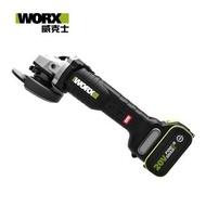 【WORX 威克士】20V鋰電無刷平面砂輪機-雙電池套裝組(WU808)