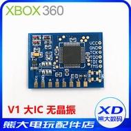 switch 保護殼 保護膜 xbox360 主機自制脈沖ic,Matrix Glitcher V1 大IC 改機配件