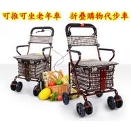 【ai go go】老人 座椅 可坐 四輪 購物 購物車 買菜車 手拉車 手推車 買菜 折疊 摺疊 兒童 收納 搬運 便