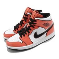 Nike 休閒鞋 Air Jordan 1代 SE 男鞋 Turf Orange 小灌碎 皮革 白 橘 8孔 DD6834802 DD6834-802