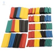 雅閣居· 熱縮套管 /彩色熱縮管/彩色防電套/熱收縮套管/魚竿套管/運動用品套管/熱縮把套