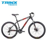 Trinx mountain bike M700 adult mountain bike Shimano variable speed oil disc brake aluminum alloy bicycle