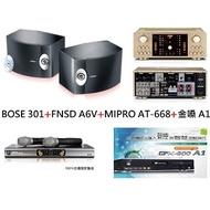 【金嗓卡拉OK伴唱機-四件組】BOSE 301+FNSD A6V+MIPRO AT-668+金嗓 A1