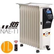 NORTHERN 北方 NAE-11 葉片式電暖器 (3年保固) 適用11坪 恆溫 電暖爐 公司貨