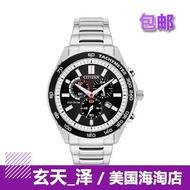 Citizen_citizen _ Light Kinetic Energy Men Watch Timing Silver Watch at2380 51E