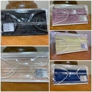 台灣製造 非醫療 彩色單片包裝防護口罩 無附盒10片以上才出貨~ 通過CNS檢測