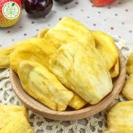 菓青市集 波羅蜜脆片150g