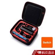 DOBE Nintendo任天堂Switch 主機皮套 全機 旅行專用  現貨 蝦皮直送