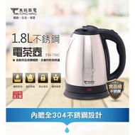 【東銘】1.8L不鏽鋼電茶壺(TM-7302)
