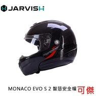 JARVISH MONACO EVO S 2 智慧安全帽 碳纖黑/沙漠之鷹 全罩式安全帽 內建16G