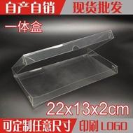 奇奇店-PVC喜糖海參燕窩盒透明通用魚膠包裝盒海鮮干貨一體禮盒批發