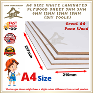 A4 Size White Laminated Plywood Sheet 3mm 5mm 9mm 12mm 15mm 18mm (Diy tools)