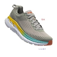 下殺5折 HOKA ONE ONE(女)Clifton5 寬楦 超緩震跑鞋 慢跑鞋 HO1093758VBWI 灰黃