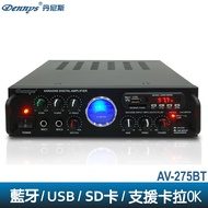 【Dennys】藍芽/USB/FM/SD/MP3迷你擴大機(AV-265)