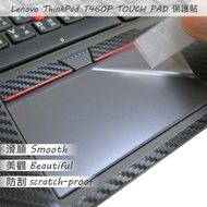 【Ezstick】Lenovo ThinkPad T460P 指紋機 TOUCH PAD 觸控板 保護貼