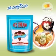 Ice Cream Ice Cream Machine Milk Chocolate Cold Drinks Summer Drinks-1000g