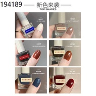 Two-tone nail polish Auburn nail oil proud to bake the fast-growing spring summer dressing white women long-lasting can