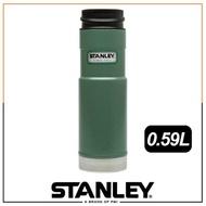 [現貨]Stanley 美國 經典單手保溫咖啡杯0.59L《錘紋綠》/10-01568/保溫水壺/暖水瓶/保溫杯/單手杯