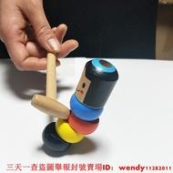 韓國打不散的小人Immortal Daruma神奇魔術玩具道具 打不倒的小人