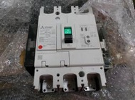 全新 日本MITSUBISHI 三菱 無熔絲開關NF250-ZSV 3P 175A 250A 斷路器+漏電警報