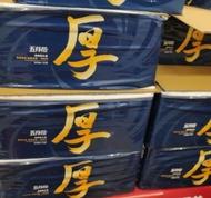 !!現貨!!衛生紙 現貨 五月花厚棒連續抽取式花紋衛生紙 1箱販售 抽取式 花紋 四層衛生紙 限宅配