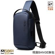 BANGE 胸包 防刮纖維 前提把 男胸包 斜跨包 後背包 男包/藍