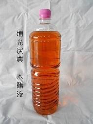 進口 備長炭木醋液 1000ml - 工廠直營 備長炭 竹醋液 除臭用 有機農業 3瓶