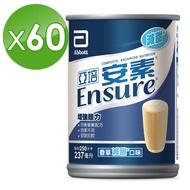 【亞培】安素香草少甜(237mlX30入X2箱)