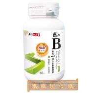 華陀NAD+漢方B群雙層錠(4瓶)