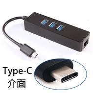 USB3.1 Type-C轉RJ45網卡+3孔USB3.0 HUB  APPLE 蘋果Macbook
