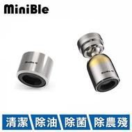 【免運 1+1超值組】 HerherS 和荷 MiniBle Q 微氣泡起波器