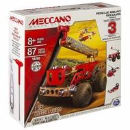 《法國 Meccano》鐵積木 三合一救援小組 東喬精品百貨
