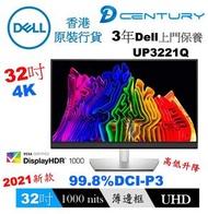Dell - 99.8% DCI-P3 UltraSharp 32 4K HDR 1000 Monitor - UP3221Q