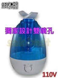 3.5公升 SPA美容 水霧機 電暖器必備 風扇 噴霧器 水氧 霧化器 負離子 秋天保濕 芳香機 加濕器 造霧器