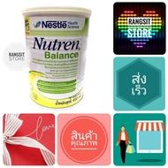 [ควบคุมน้ำตาล] Nestle Nutren Balance เนสท์เล่ นิวเทรน บาลานซ์  400 กรัม